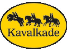 KAVALKADE Tовары для верховой езды